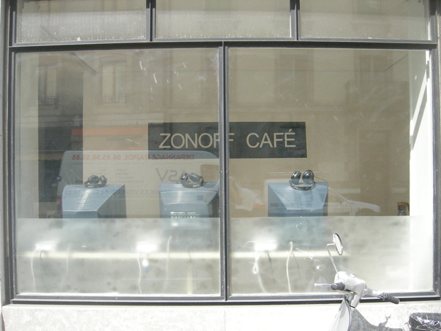 z_cafe1